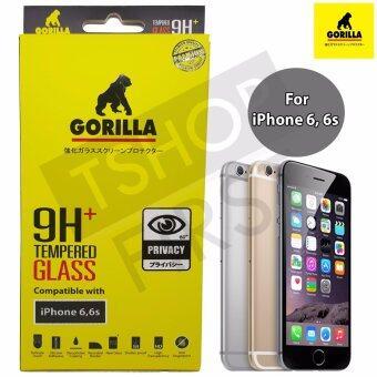 Gorilla Privacy Tempered Glass กอริล่า ฟิล์มกระจกนิรภัยกันมองข้าง For iPhone 6,6s