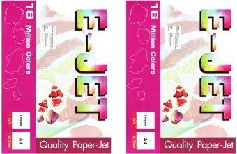 Photo Paper E-JET Photo Inkjet A4 160G. กระดาษปริ้นรูป A4 2Pack (100แผ่น/Pack)
