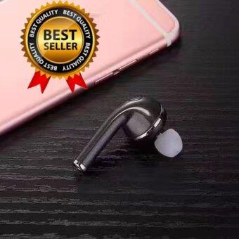 SEVEN SHOP Bluetooth หูฟังบลูทูธ 4.1 ฟังเพลง.รับสายสทนาได้ ขนาดเล็กเท่าหู