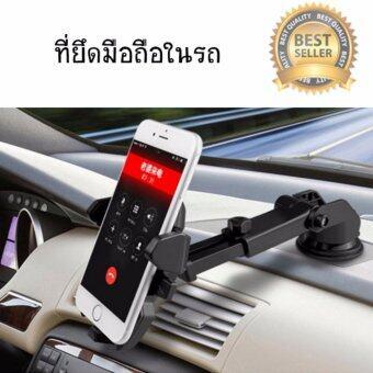 เช็คราคา ที่วางโทรศัพท์ในรถ วางมือถือในรถยนต์ ขาจับมือถือ Long Neck One-Touch Car Mount ขายถูก