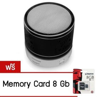 I-Smart S-Super ลำโพงบลูทูธ Mini Bluetooth Speaker รุ่น S22 (สีดำ) ฟรีเมมโมรี่การ์ด 8 GB