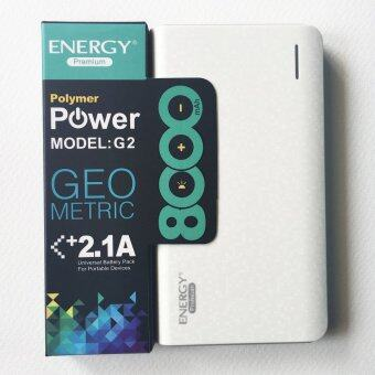 Harga Energy Power Bank 8000mAh (White)