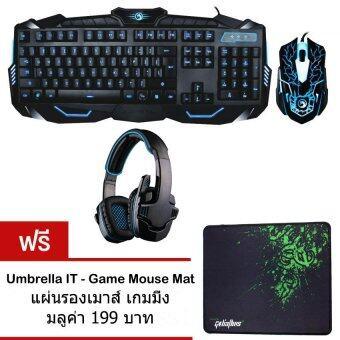 Marvo Keyboard+Mouse คีย์บอร์ดเมาส์ ไฟ 3 สี KM400 (สีดำ) +Headset Gaming หูฟัง เกมมิ่ง รุ่น H-8316 (สีดำ/น้ำเงิน) ฟรี แผ่นรองเมาส์ เกมมิ่ง Raser