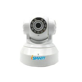I-SMART กล้องวงจรปิด IP Camera New 2016 Night Vision Full HD 1M Wireless with App Control รุ่น ISQ40HD (White)