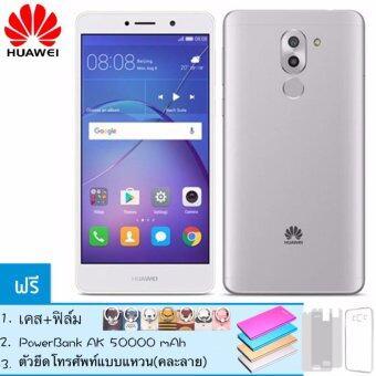 Huawei สมาร์ทโฟนกล้องคู่ (Dual-Camera) รุ่น GR5 2017 32GB แถมฟรี power bank 50000mAh และที่ยึดโทรศัพท์