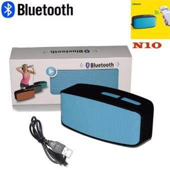 CCD ลำโพงบลูทูธพกพามีไมค์ในตัวN10U Mini Bluetooth Speaker Build-in Microphone&FM แฮนด์ฟรี รับสาย/วางสาย สนทนาได้
