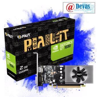 ขายถูก Palit การ์ดจอ รุ่น GT 1030 (2GB DDR5) รับประกัน 3 ปี ขายดี
