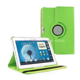 Case Phone เคส Samsung Galaxy Note10.1 N8000 หมุน360องศา For Samsung Galaxy Note10.1 N8000 degree rotating