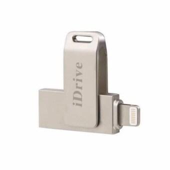 iDrive - iDiskk Pro USB 2.0 64GB (Gold) แฟลชไดร์ฟสำรองข้อมูล iPhone,IPad แบบหมุน