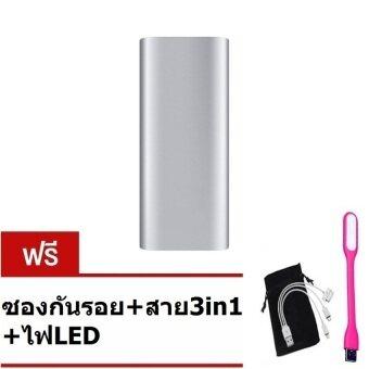 Person power Bankแบตเตอรี่สำรอง10000mAh รุ่น XM01 (สีเงิน) แถมฟรี ซองกันรอย+สายUSB3 in 1 +ไฟLED