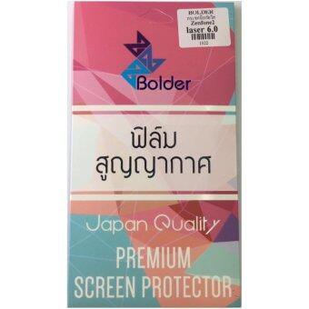 Bolder Tempered Glass ฟิล์มกระจกนิรภัยใส Zenfone2 Laser6.0(Clear)