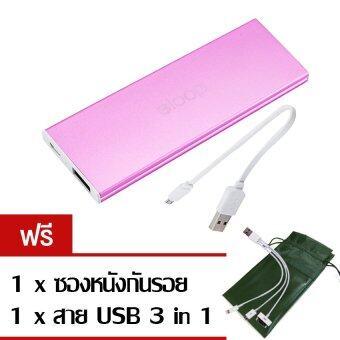 Eloop E18 Power Bank 4000mAh (Pink) แถมฟรี ซองหนังกันรอย+สายชาร์จ USB 3in1