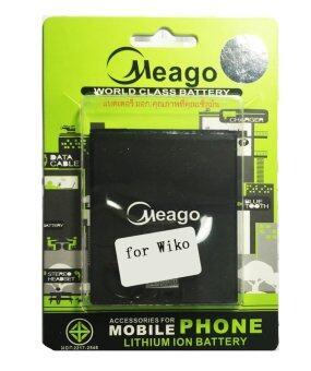 Harga Meago phone battery for Wiko Bloom