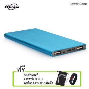 ขายดี Miniso Power Bank AK01 10000mAh แถมฟรี นาฬิกาLED+ซองกำมะหยี่+สายชาร์จ 3 in 1 รีวิวสินค้า