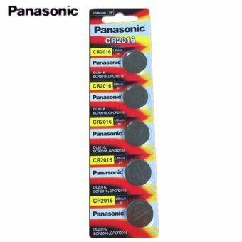 Panasonicถ่านกระดุมlithium CR2016 (1แพ็ค5ก้อน)