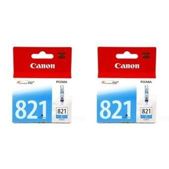 Canon CLI-821C Ink Cyan 2 กล่อง (สีน้ำเงิน)