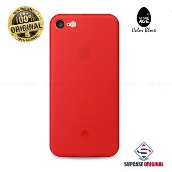 STONE AGE Color Block Collection Slim Fit Case 0.4 mm. ของแท้ สำหรับ iPhone 7 สีแดง (Red)