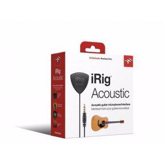 IK Multimedia iRig Acoustic guitar microphone/interface for iPhone, iPad and Mac สินค้าคุณภาพสำหรับคนรักดนตรี ของแท้รับประกันศูนย์ 1 ปี
