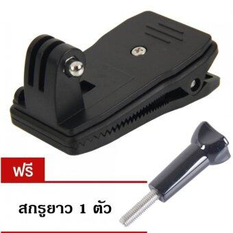 For Gopro ตัวหนีบสายสะพายกระเป๋าติดกล้อง Gopro/SJCam/Xiaomi Rec-mounts Rotary Clip (สีดำ)