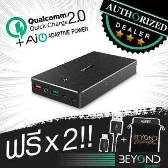 ชาร์จเร็ว Aukey Quick Charge PowerBank 20000 maH แบตเตอรีสำรอง ชาร์จไวด้วยระบบ AI Inteligent พาวเวอร์แบงค์ 3.4A Dual USB Output , Lightning and Micro-USB Input[ฟรี สาย AUKEY Quick Charge 3.0 มูลค่า 200- + ซองผ้า EXCLUSIVE กันรอย มูลค่า 250- ]