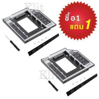 Elit ถาดแปลง ใส่ HDD SSD ในช่อง DVD Notebook 9.5mm Universal SATA 2nd HDD SSD Hard Drive Caddy แถมฟรี 1 ชุด