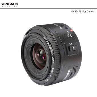 Harga yongnuo yn-35mm f/2 for canon