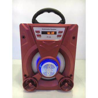 SEVEN SHOP ลำโพง บลูทูธไร้สาย speaker 4ohm 5W แบบพกพา รุ่น P53