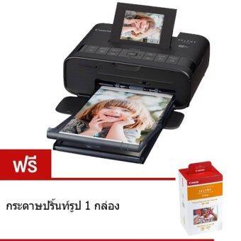 Canon Printer SELPHY CP1200 (สีดำ) + กระดาษปริ้นท์รูป 1 กล่อง (AC-31-087)