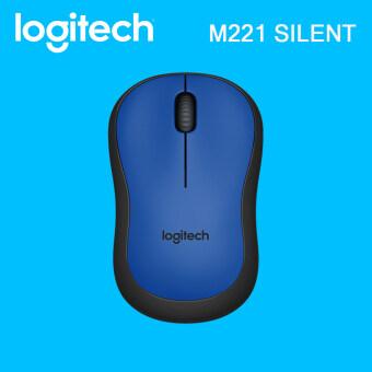 Logitech Wireless Mouse Silent M221- สีน้ำเงิน