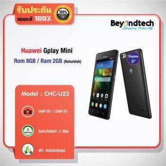 Huawei Gplay Mini (CHC-U23) - ประกันร้าน 3 เดือน