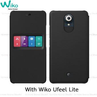 Harga Wiko Case Smart folio WiBOARD U FEEL LITE เคสของแท้จากวีโก (Black)