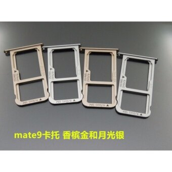 Harga Micro SIM Card Tray Holder Micro SD Card Slot Holder Adapter Replacement Repair Spare Parts for Huawei Mate 9 - intl