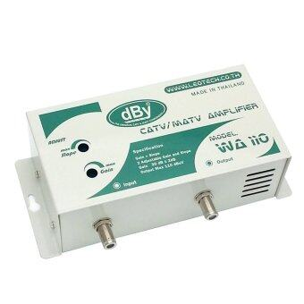 DBY WIDE BAND BOOSTER ใช้ขยายสัญญาณดิจิตอลทีวี รุ่น WA-110 (สีขาว)