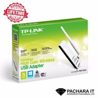TP-LINK TL-WN722N Adapter Wireless N 2.4G 150M bgn USB2.0 1 Detach Antenna ประกันศูนย์