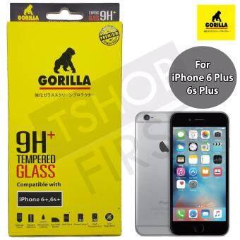 Gorilla Tempered Glass กอริล่า ฟิล์มกระจกนิรภัยใสไม่เต็มหน้าจอ For iPhone6 Plus,6s Plus