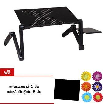 ATEMS โต๊ะวางคอมพิวเตอร์โน๊ตบุ๊ค แบบปรับขาโต๊ะได้ มีพัดลมระบายความร้อน ขนาด 42 cm. (สีดำ)