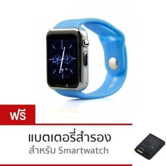 ATM กล้องนาฬิกาบูลทูธ ใส่ซิมได้ Bluetooth Smart Watch SIM Card Camera รุ่น A8 (สีฟ้า) ฟรี แบตเตอรี่สำหรับ Smart Watch สำรองก้อนที่ 2