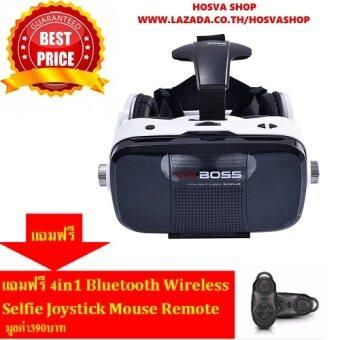 VR BOSS Virtual Reality Glasses 3D build in headphone กล่องแว่นตา 3มิติ หูฟังไมค์ในตัว Full HDD1080-2000HD ใช้ 4-6.5นิ้วโทรศัพท์มือถือสำหรับเล่นเกมดูหนัง แถมฟรี 4 in 1 Bluetooth Wireless Selfie, Joystick, Mouse ,Remote