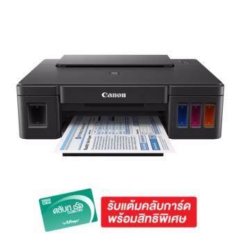 นำเสนอ Canon Pixma G2000 (Black) รีวิวสินค้า