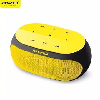 Aweiลำโพงบลูทูธ ไร้สายHiFi Bluetooth Speaker V.3.0รุ่นY200