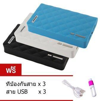 Person Power Bank 10,000 mAh แบตสำรอง รุ่น Q7 แพ็ค 3 ชิ้น (สีดำ/สีขาว/สีน้ำเงิน) ฟรี สาย USB+ที่ป้องกันสาย