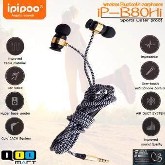 IPIPOO iP-B80Hi หูฟังสปอตทรงไฮเอนด์ กันน้ำได้
