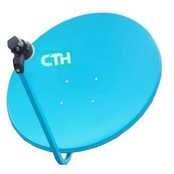 จาน CTH หน้าจานดาวเทียม KU band ขนาด 75 cm มีหัว LNB 11300 มีขายึดผนัง สัญญาณแรง