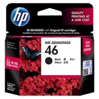HP 46 Black Original Ink Advantage Cartridge CZ637AA - 2 กล่อง