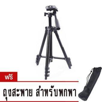 9final ขาตั้งกล้อง dslr โปรเจคเตอร์ Tripod FT810 (Black) อลูมีเนียม สำหรับ Sony Canon Nikon แถมฟรี ถุงสะพาย
