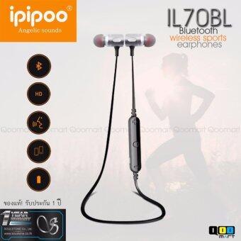 iPIPOO หูฟังบลูทูธ รุ่น IL70BL Wireless Sport สีเทา (Grey)