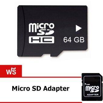 รีวิว Elit 64GB Micro SD Card Class 10 Fast Speed แถมฟรี Micro SD Adapter มาใหม่