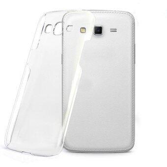 ความโปร่งใสใสฝาเคสสำหรับ Samsung Galaxy แกรนด์ 2 G7102 G7106
