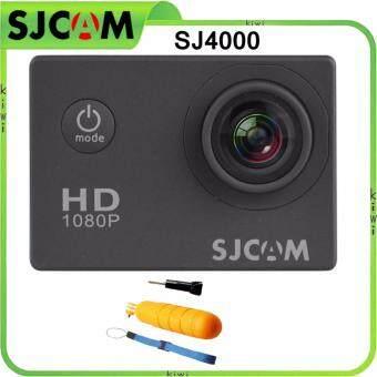 SJCAM SJ4000 Action cam Car camera กล้องแอ็คชั่นแคม ,กล้องติดรถยนต์,กล้องติดหมวกกันน็อค ,กล้องถ่ายใต้น้ำ และ ทุ่นลอยน้ำ GP82