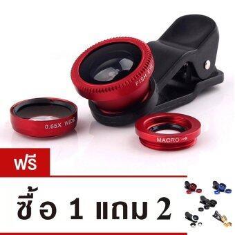Universal Clip Lens 3 in 1 เลนส์ถ่ายภาพสำหรับ Smartphone และ Tablet (สีแดง) ซือ 1 แถม 2 (คละสี)